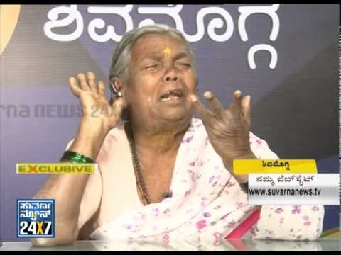 Old woman on roads after demolishing her home with fake documents