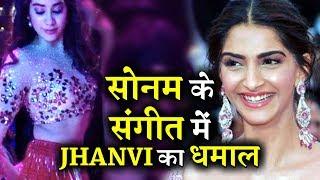 Video Jhanvi Kapoor's Special Preparations for Sonam Kapoor's SANGEET MP3, 3GP, MP4, WEBM, AVI, FLV Juni 2018