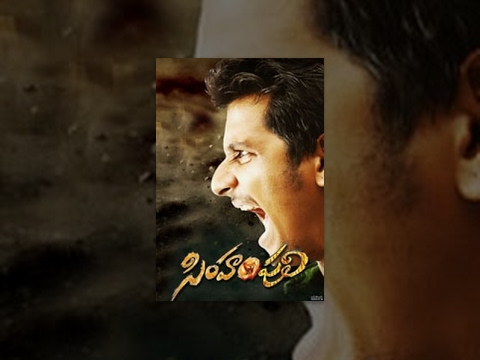 mask movie download in telugu