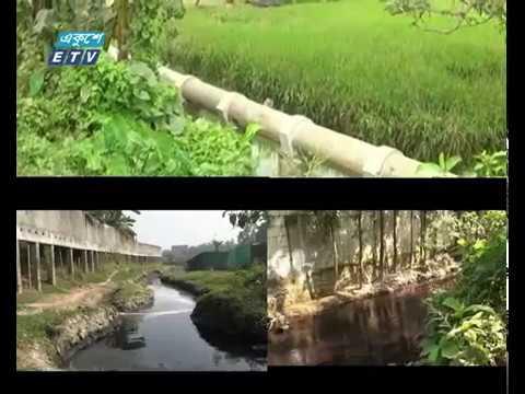 শিল্প-কারখানার তরল বর্জ্যে বিষাক্ত হচ্ছে ক্ষিরু নদী