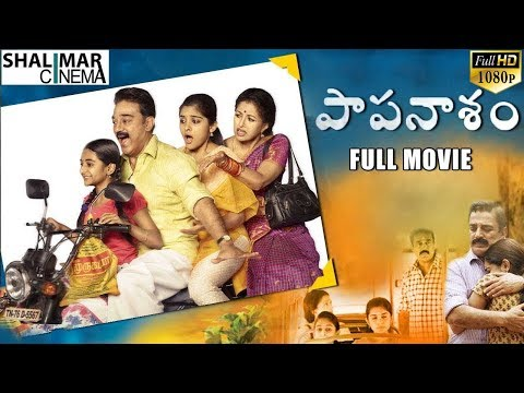 Download Drishyam Full English Subtitles Mp4 3gp Netnaija