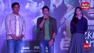 'Very Happy To Celebrate Independence Day At Yerwada'  Farhan Akhtar   Lucknow Central
