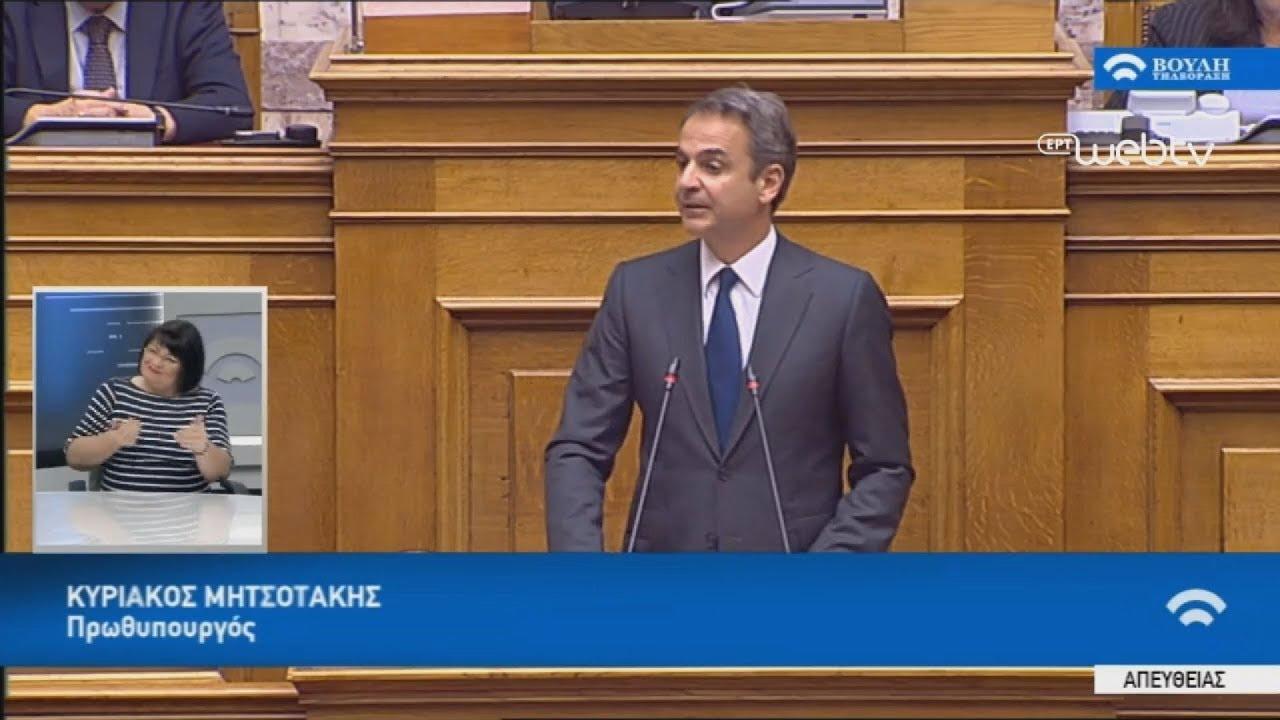 Κυρ. Μητσοτάκης: H Ελλάδα αποκτά, επιτέλους, ένα σαφές, δομημένο και λειτουργικό Σύστημα Ασύλου