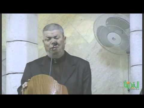 خطبة الجمعة لفضيلة الشيخ عبد الله 7/12/2012