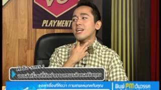 Play Ment 20 May 2013 - Thai TV Show