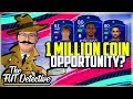 THE 1 MILLION COIN OPPORTUNITY FIFA 19