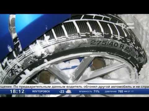 Смертельное ДТП в Тюмени 7 января (видео)