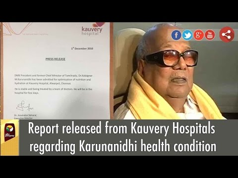 Report-released-from-Kauvery-Hospitals-regarding-Karunanidhi-health-condition