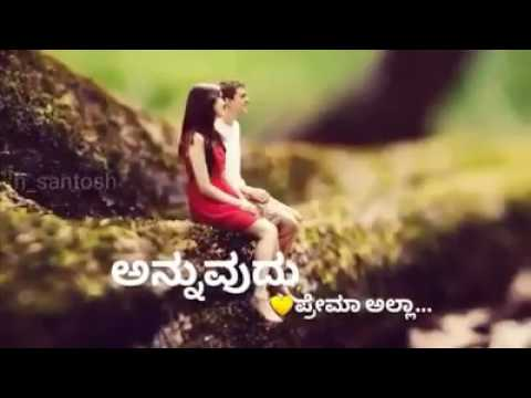 Video Kannada superhit song avanalli evalilli || ಅವನಲ್ಲಿ ಇವಳಿಲ್ಲಿ || from movie shh... download in MP3, 3GP, MP4, WEBM, AVI, FLV January 2017