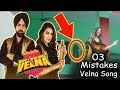 3 Mistakes Velna Song | Gippy Grewal