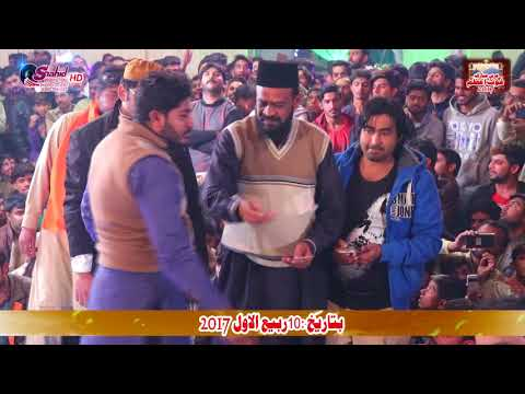 Video Aayo Re Morey Angna Moinuddin NEW 2018 BY NAZIR EJAZ FARIDI QAWWAL download in MP3, 3GP, MP4, WEBM, AVI, FLV January 2017