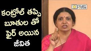 Video Jeevitha Rajasekhar Bold Comments on POW Sandya and Sri Reddy - Filmyfocus.com MP3, 3GP, MP4, WEBM, AVI, FLV September 2018