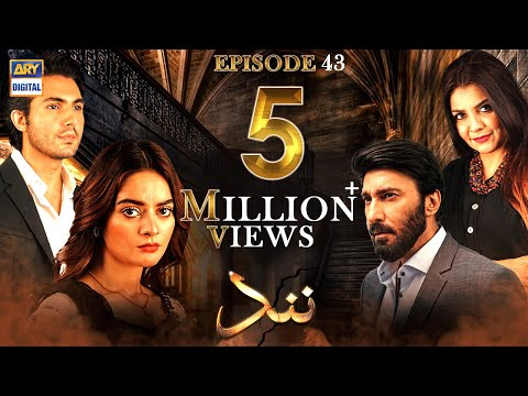 Nand Episode 43  [Subtitle Eng]  - 15th October 2020 - ARY Digital Drama