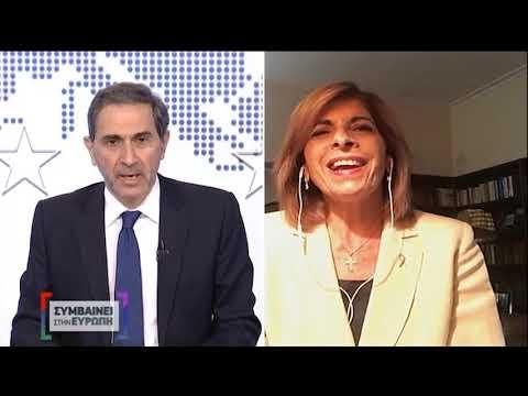 Σ. Κυριακίδου: Πιθανόν αρχές του '21 το εμβόλιο για τον κορονοϊό | 01/08/2020 | ΕΡΤ