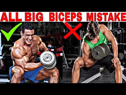 Get Big Biceps (avoid These All Mistakes) / Get Big Biceps Workout Mistake/big Arms Workout