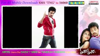 Tuneega Tuneega Movie Full Songs - Hatsoff Oyi Brahma Song