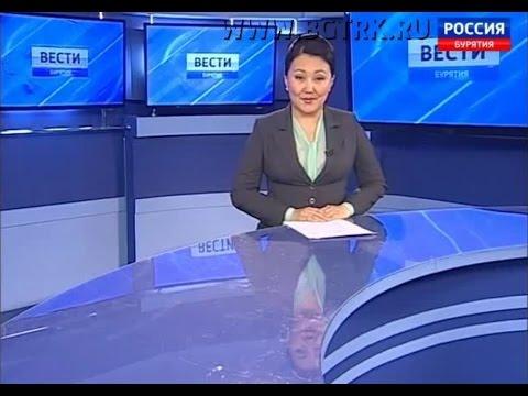 Вести Бурятия. 20-35 Эфир от 28.03.2014 (видео)