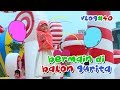 Maryam bermain di Balon Guritaa ?? | EPS 40