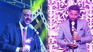 የ8ኛዉ ለዛ ሽልማት ዝግጅት ክፍል 1 /Leza Award 2011 Part 1