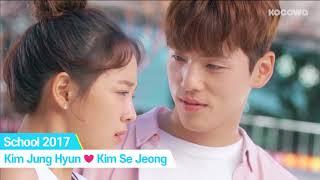 Teen Drama Kiss Scene Highlight♥  [Who Are You / Dream High / School 2017 / The beautiful You]