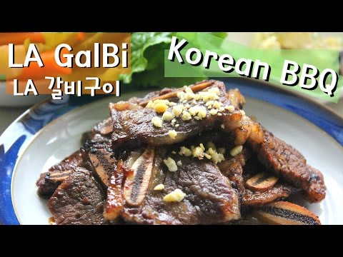 LA Galbi Korean BBQ :: LA 갈비구이