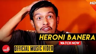Heroni Banera (Comedy Video) Starring Bale and Cockroach (Bhadragol)
