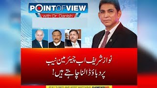 Video Discussion on Nawaz's statement and much more | 16 May 2018 | 24 News HD MP3, 3GP, MP4, WEBM, AVI, FLV Agustus 2018