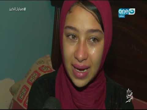 العرب اليوم - بالفيديو: زوجة مصرية تهرب من زوجها وتتزوج عليه