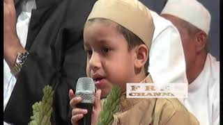 Video SOLO BERSHOLAWAT BERSAMA HABIB SYECH #2 MP3, 3GP, MP4, WEBM, AVI, FLV Oktober 2018