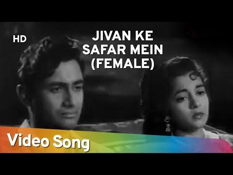 Video Jivan Ke Safar Mein Rahi | Munimji (1955) | Dev Anand | Nalini Jaywant | Lata Mangeshkar Songs download in MP3, 3GP, MP4, WEBM, AVI, FLV January 2017