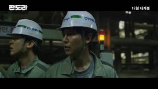 Nonton           Pandora  2016  Main Trailer  Korean Disaster Movie  Film Subtitle Indonesia Streaming Movie Download