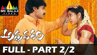 Annavaram Telugu Full Movie || Part 2/2 || Pawan Kalyan, Asin || With English Subtitles