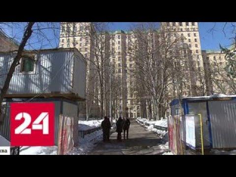 Уничтожение через ремонт: жильцы \сталинок\ по всей стране бьют тревогу - Россия 24 - DomaVideo.Ru