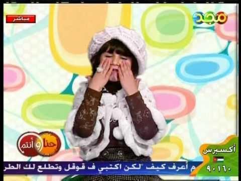 نشيد تصدق يلا لـ شهد كمال