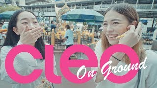 ไหว้พระเสริมพลังบุญ กลางราชประสงค์ [CLEO ON GROUND EP04]