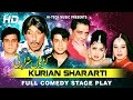 KURIAN SHARARTI (FULL DRAMA) - BEST PAKISTANI COMEDY STAGE DRAMA