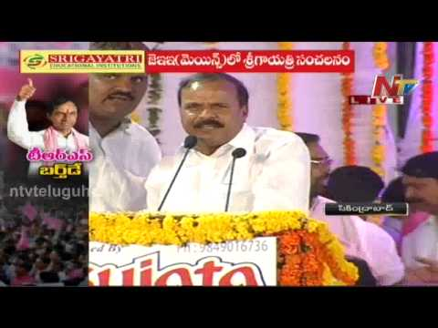 TRS Public meeting at parade ground Live Full