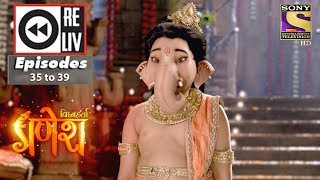 Weekly Reliv  Vighnaharta Ganesha | 9th Oct to 13th Oct 2017 | Episode 35 to 39