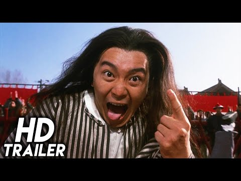 King of Beggars (1992) ORIGINAL TRAILER [HD 1080p]