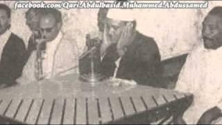Abdulbasit Abdussamed   Karışık Okuyuşlar 3
