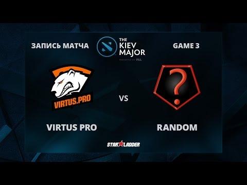 VirtusPro vs Random, Game 3, The Kiev Major Group Stage