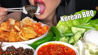 ** ASMR KOREAN BBQ ** (Eating Sounds) | 먹방 Homemade Lettuce Wraps BIG BITES | ASMR Phan