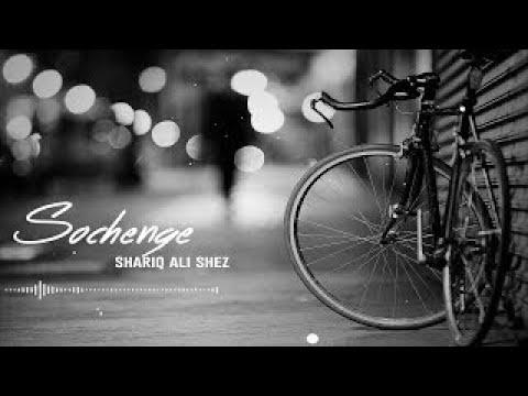 Video Sochenge Tumhe Pyar | By Shez | New Cover Songs 2017 download in MP3, 3GP, MP4, WEBM, AVI, FLV January 2017