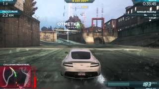 Need For Speed Most Wandet (Aston Martin V12 Vantage) - 2, Need for Speed, video game