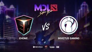 EHOME vs Invictus Gaming, MDL Macau 2019, bo1, [Lex & 4ce]