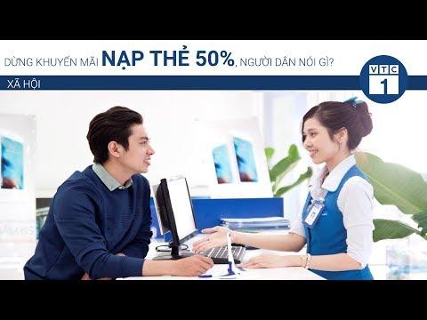 Dừng khuyến mãi nạp thẻ 50%, người dân nói gì?  | VTC1 - Thời lượng: 2 phút, 22 giây.