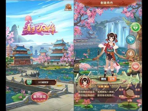 《熹妃Q傳》手機遊戲玩法與攻略教學!