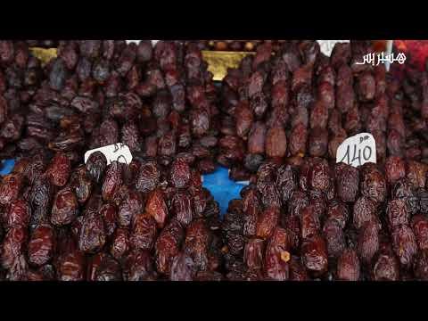 العرب اليوم - شاهد: أجود أنواع التمور في السوق المغربية