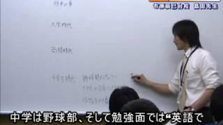 千葉中央校 中3「キャリアデザイン講座」