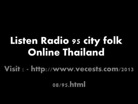 ลูกทุ่งมหานคร - ฟังวิทยุ 95 ลูกทุ่งมหานคร ประเทศไทย เยี่ยม http://www.vecests.com/2013/08/95.html วิทยุ 88.0 wave fm ออนไลน์ ประเทศไทย...